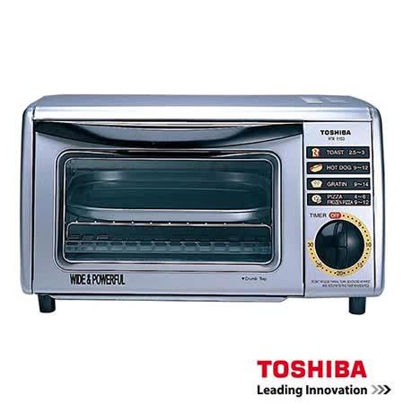【勸敗】gohappy 購物網TOSHIBA東芝9公升電烤箱 HTR-1150GN效果台中 廣三