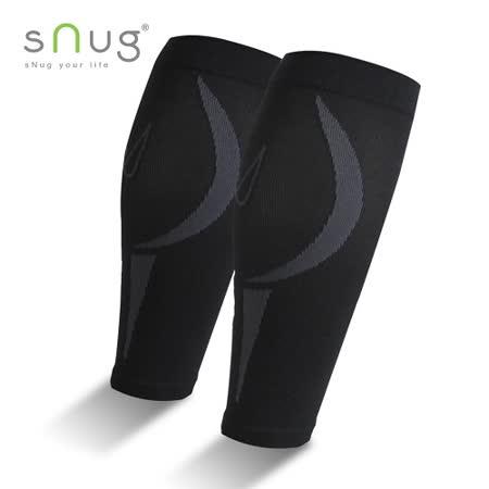 SNUG 運動壓縮小腿套 1雙