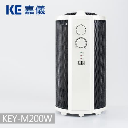 德國嘉儀HELLER-電膜式電暖器 KEY-M200