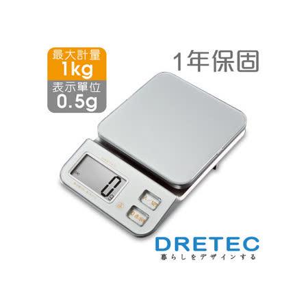 【dretec】「水晶」廚房料理電子秤(1kg)(銀)