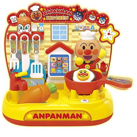 《 麵包超人 》ANP廚房瓦斯爐玩具