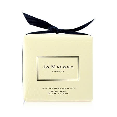 Jo Malone 沐浴香皂 英國梨與小蒼蘭 English Pear & Freesia 100g  (附緞帶)