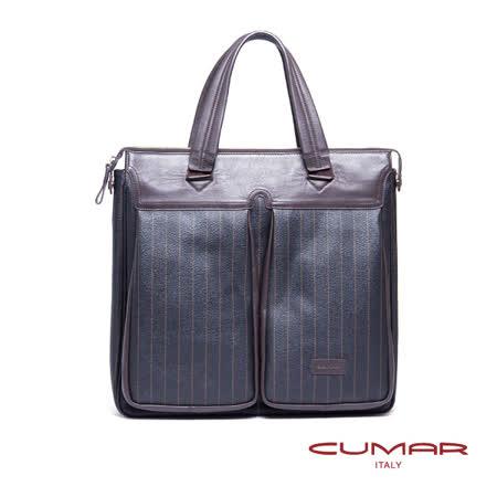 CUMAR 手提/工作包-附電腦保護套 0296-D56-02