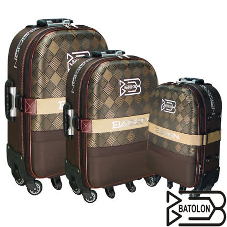 【BATOLON寶龍】21+25+29吋-編織菱格加大六輪旅行箱/拉桿箱/行李箱