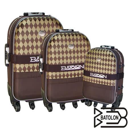 【BATOLON寶龍】21+25+29吋-經典菱格加大六輪旅行箱/拉桿箱/行李箱