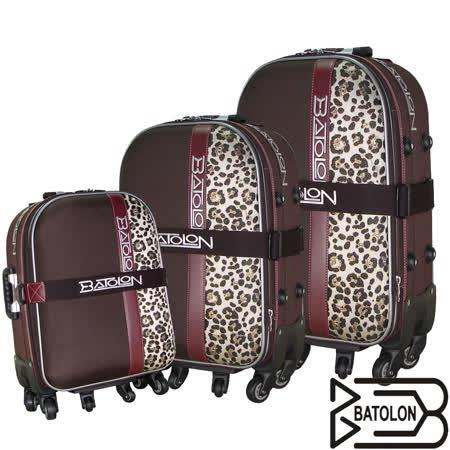 【BATOLON寶龍】21+25+29吋-貴氣豹紋加大六輪旅行箱/行李箱/拉桿箱