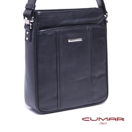 CUMAR 義大利全皮直式側背包 0296-E28-01