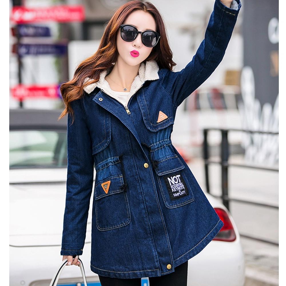 ~ MY~CHIC~韓系潮流感修身收腰羊糕絨牛仔連帽風衣外套1566 深藍色