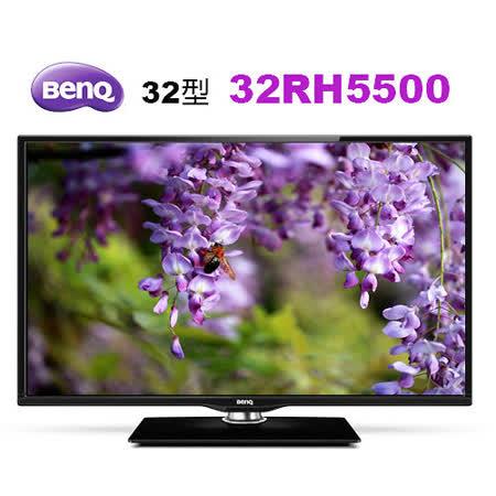 【促銷】BenQ 32吋 低藍光黑湛屏液晶顯示器+視訊盒(32RH5500)  含運送
