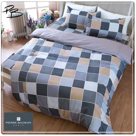 【PB皮爾帕門】環保咖啡紗單人床包枕套二件組-幾何方格