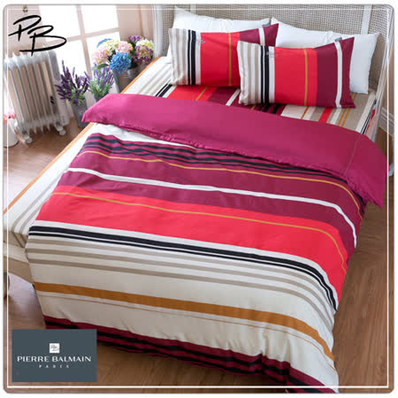 【PB皮爾帕門】環保咖啡紗單人床包枕套二件組-紅條風格
