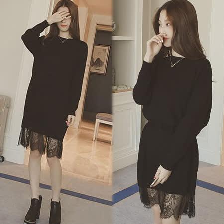 【韓國KW】俏麗長袖蕾絲打底裙