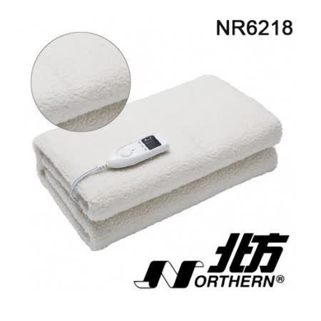 NORTHERN北方NR6218雙人電毯 單控仿羊毛電熱毯