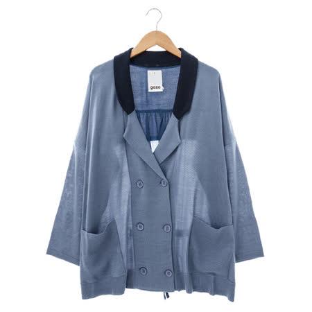 gozo 長針織長袖開襟外套-中藍