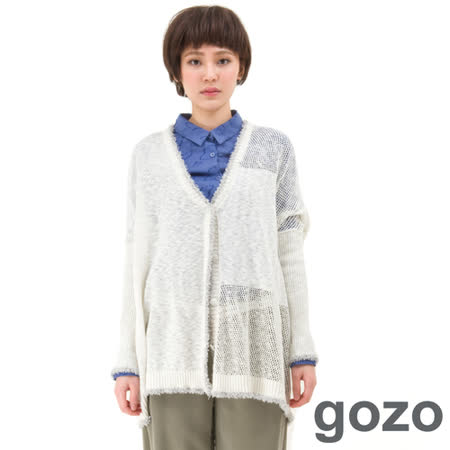gozo 長針織長袖開襟外套-淺白