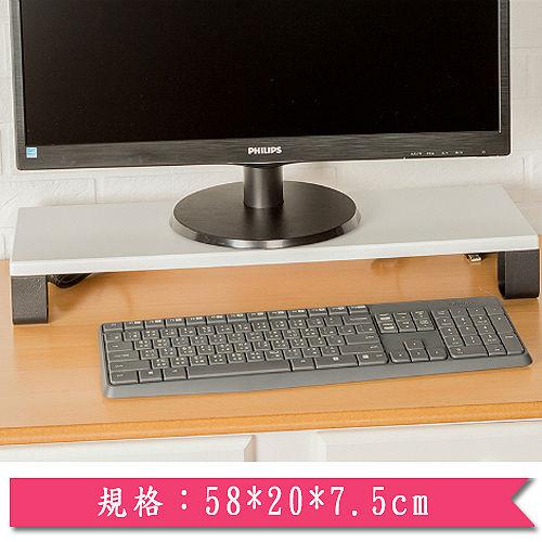 dayneedsUSB鍵盤雙向鋼鐵腳座螢幕架-榛果拿鐵(58*20*7.5cm)