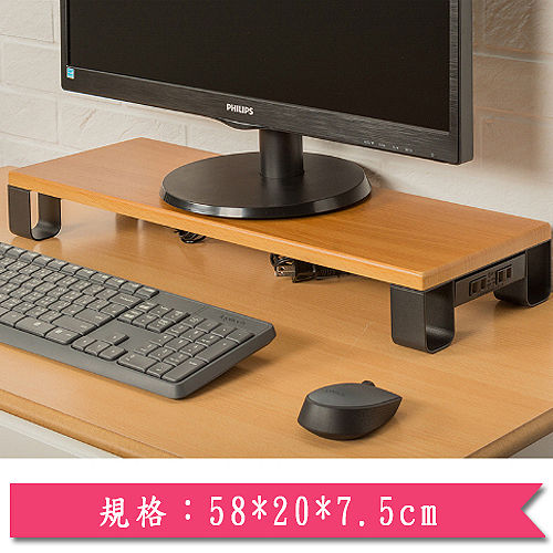 dayneedsUSB鍵盤雙向鋼鐵腳座螢幕架-卡布奇諾(58*20*7.5cm)