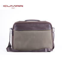 CUMAR 筆電型公事包-橄欖綠 0296-949-04
