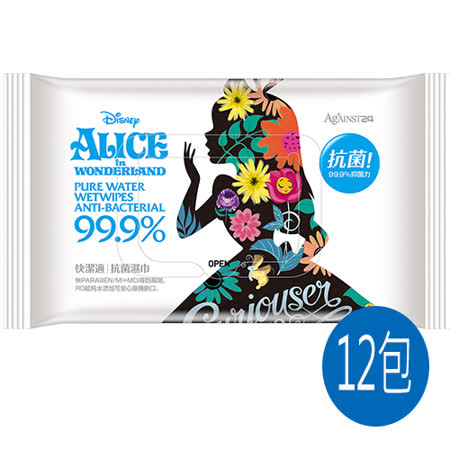 【Harmony】快潔適 厚型 抗菌濕巾80抽x12包 愛麗絲