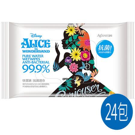 【Harmony】快潔適 厚型 抗菌濕巾80抽x24包 愛麗絲