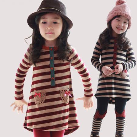 童裝 秋款韓版設計全棉條紋兩件式童裝