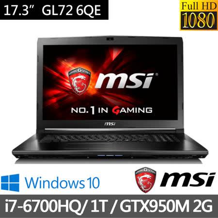 MSI微星 GL72 6QE - 861TW 17.3吋 i7-6700HQ/GTX950M_2G獨顯/4G/1TB 高速讀取電競筆電