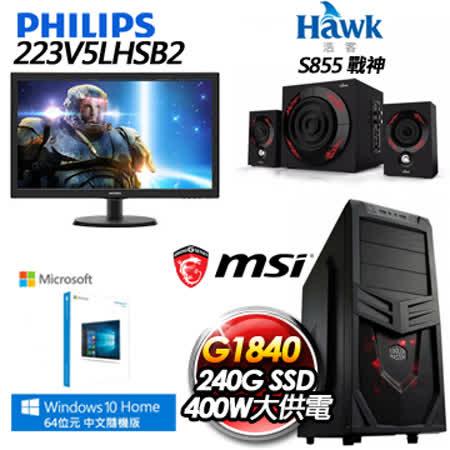 微星B150平台【戈弗雷】Intel I3-6100/微星N750 Ti Gaming 2G獨顯/1TB HDD/8G RAM主機+PHILIPS 223V5LHSB2螢幕+Hawk S855喇叭