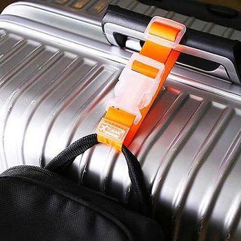 旅遊首選、旅行用品 繽紛實用便攜行李箱 掛勾帶 旅行箱 束帶 背包 固定帶