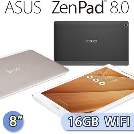 ASUS 華碩 New ZenPad 8.0 8吋/四核/16GB/WIFI版平板電腦(Z380M)(黑/白/金)-送華碩原廠皮套+華碩ZenPower行動電源+螢幕保護貼