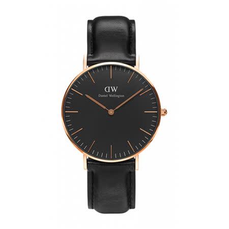 【真心勸敗】gohappy線上購物Daniel Wellington 經典黑色皮革腕錶-金框/36mm(DW00100139)有效嗎新光 三越 中山 店