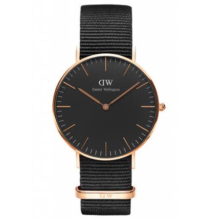 Daniel Wellington 經典簡雅黑色尼龍手錶-金框/36mm(DW00100150)