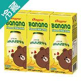 BINGGRAE香蕉牛奶200ML*3瓶/組