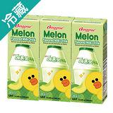 BINGGRAE哈密瓜牛奶200ML*3瓶/組
