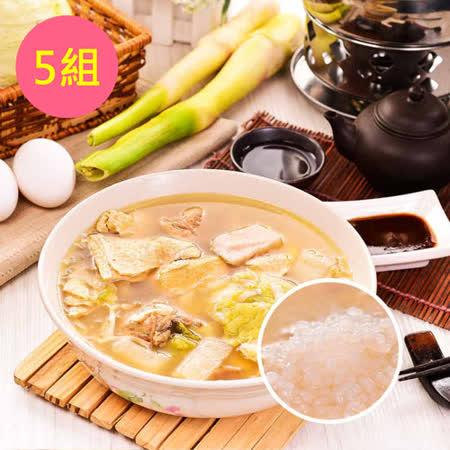 樂活e棧-膠原蛋白降卡火鍋+蒟蒻飯+醬(任選)(1人份/組,共5組)