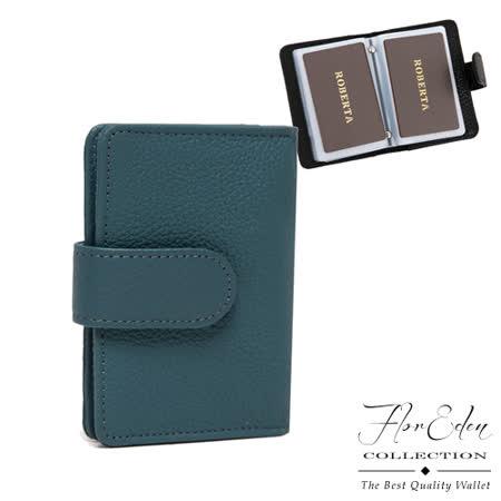 DF Flor Eden皮夾 - 職場必備實用機能牛皮多卡收納名片夾-共3色