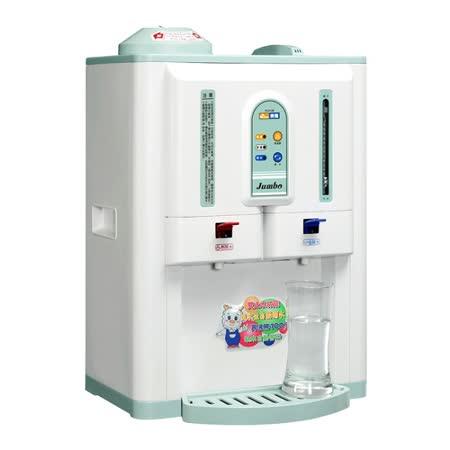 【好物分享】gohappy『GABEE』☆東龍 12公升低水位自動補水溫熱開飲機 TE-812B效果好嗎sogo 敦化 店