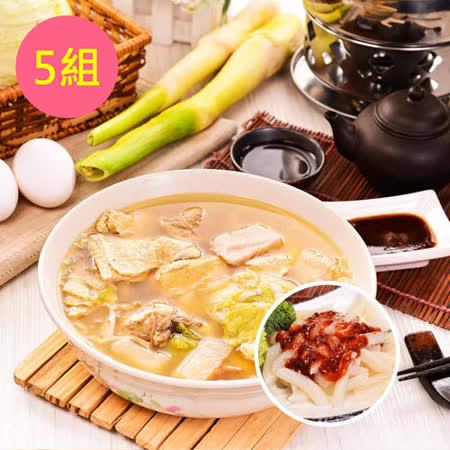 樂活e棧-薏仁水降卡火鍋+蒟蒻麵-義大利通心麵+醬(任選)(1人份/組,共5組)