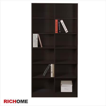 【RICHOME】HOME超值12格書櫃(胡桃)