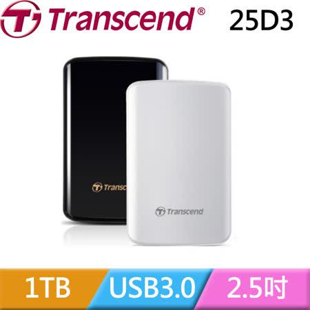 Transcend 創見 StoreJet 25D3 1TB 行動硬碟