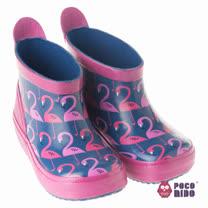 英國 POCONIDO 兒童雨鞋/靴子 (粉紅火鶴)