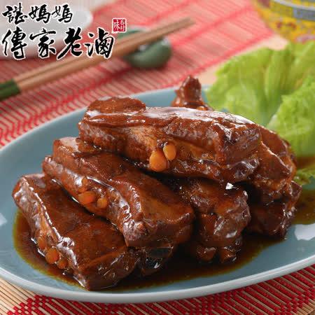 諶媽媽眷村菜 無錫排骨(小)