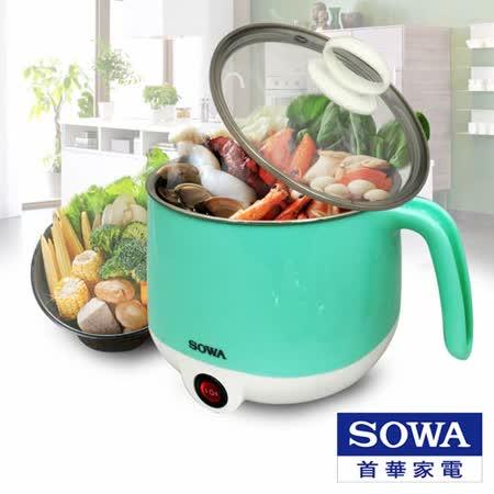 【好物分享】gohappy首華SOWA 1.2L不鏽鋼防燙保溫裝置美食鍋 SPK-KY1001M評價怎樣高雄 統一 阪急 百貨