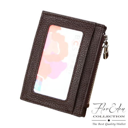DF Flor Eden皮夾 - 多合一牛皮款悠遊卡多卡夾零錢包-共3色