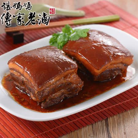 諶媽媽眷村菜 東坡肉二塊裝
