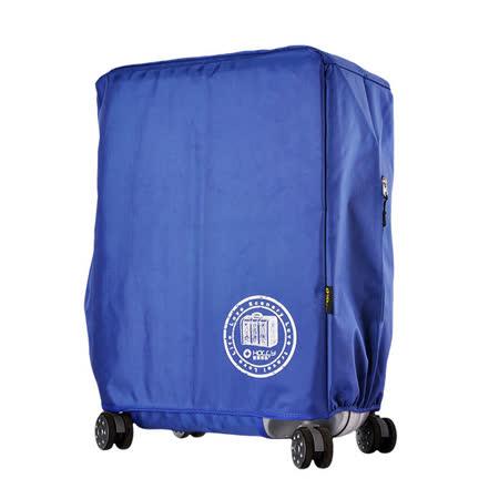 PUSH! 旅遊用品 1680D IPX3防水行李箱拉桿箱登機箱保護套防塵套箱套拖運套20吋 S40