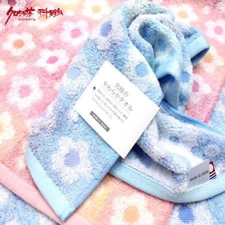 【クロワッサン科羅沙】日本今治~五瓣花浴巾60x120cm