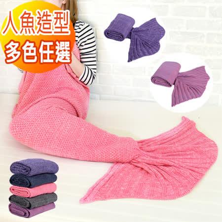 【開箱心得分享】gohappy線上購物童話物語 美人魚尾保暖針織毛毯.懶人毯.冷氣毯 (5色任選)好用嗎土 城 愛 買