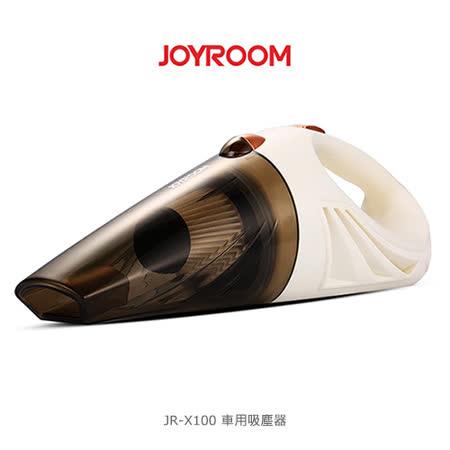 JOYROOM JR-X100 車用吸塵器