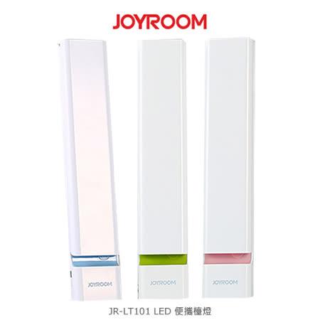 JOYROOM JR-LT101 LED 便攜檯燈