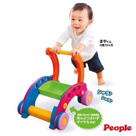 《People》新折疊式簡易學步車